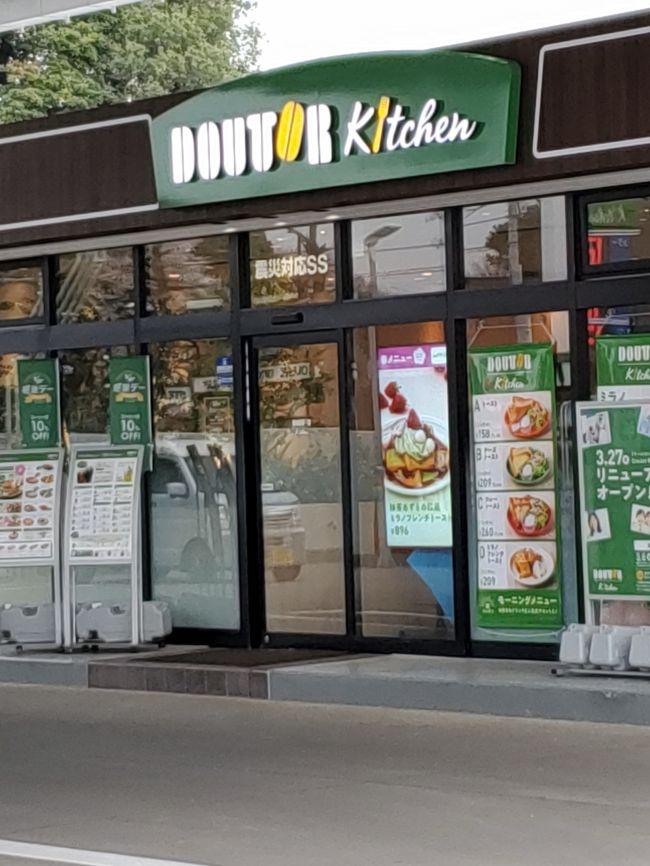国内でまだ数店舗しかないドトールキッチンが柏の葉にオープンしました。