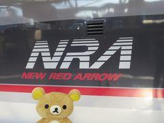 ニューレッドアロー号に乗って クマのプーさん展に行くクマ!+池袋のカレーは飲み物
