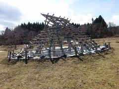 縄文遺跡群(南茅部エリア:函館旅行3) 2020.3.24