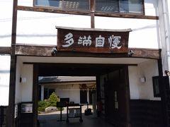 2018年 福生・石川酒造