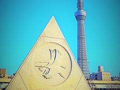 隅田公園-2 桜橋(浅草~向島)花見 墨堤の桜-満開に ☆歩行者専用X型・瑞鶴の記念碑も