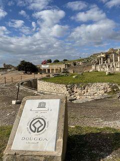 チュニジア旅行  世界遺産ドウッガ遺跡 その後チュニスへ