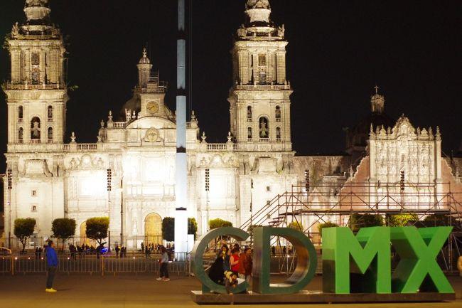 メキシコシティと周辺遺跡