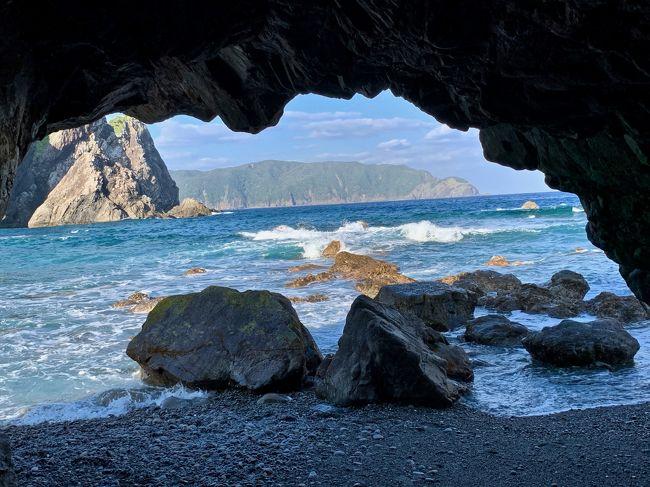 JAL どこかにマイル  *南の島* ~奄美大島に決定~ その3 <不思議がいっぱい!>