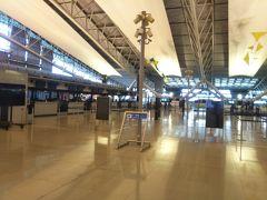 この御時世、関西空港に行くとは思わなかった