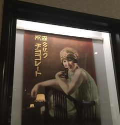 """福岡・山口遠征 (その2) 福岡市博物館にはこんなレトロな展示も。""""漢委奴国王""""の金印はやっぱり極小だった!"""