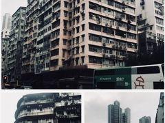 女(アラフィフ)ひとり旅2019香港その1