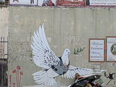 何の知識を持たずの秘境イスラエル・ペトラ遺跡・死海8日間の旅 ⑤エルサレム旧市街、パレスチナ自治区