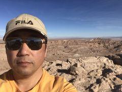 2019年 南米チリ日食6