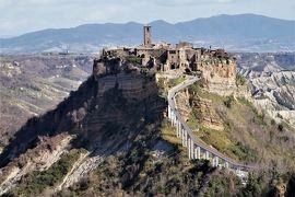 コロナ騒動直前のイタリア旅(5)----チヴィタ・ディ・バニョレッジョ