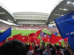 2019 アウェイ8連戦5つめは神戸アウェイ【1日目】