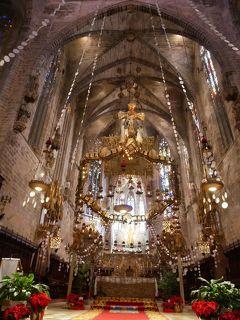 2019-2020年末年始バルセロナ&マヨルカ島 その12 マヨルカ大聖堂は見応えたっぷり