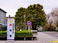 ロックダウン中の慶応日吉まで 誰もいないキャンパス いつまで続くロックダウン