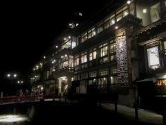 【秘湯】能登屋旅館