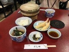 """福岡・山口遠征 (その3) 福岡の """"割烹 よし田"""" で鯛茶漬け!"""