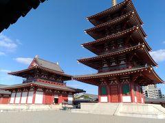 四天王寺の建築物