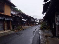 東海道~中山道ドライブ2020年3月④(岐阜編)