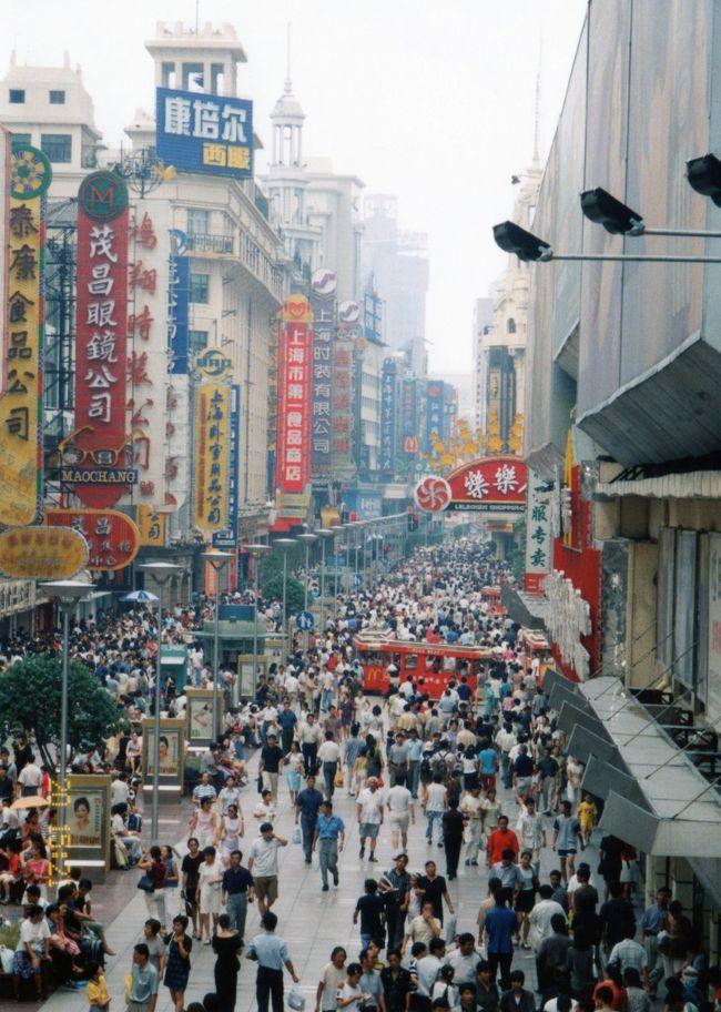 回顧録 2000年 9泊10日 成都・重慶・三峡下り・上海 その7 上海・帰国編