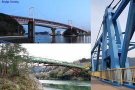 ◆徳島~三好 吉野川・土讃線沿線の橋梁等を巡る旅◆その1