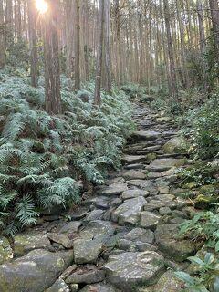 熊野古道トレッキングそして本州最南端の道、潮岬自転車ツーリング No 1