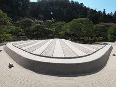 桜を撮りに京都へ<慈照寺(銀閣寺)から平安神宮へ>