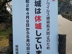 桜満開 写真撮り放題の姫路城