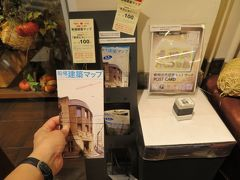 心の安らぎ旅行(史上最強の移動遊園地 DCT WONDERLAND2019 大阪 Part5 船場建築マップ♪)