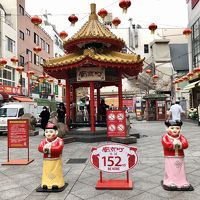 2020 春休み神戸母娘旅 後半 神戸牛に南京町食べ歩き♪