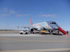 アマゾナス航空搭乗記☆フライトキャンセルでウユニには次の日に到着