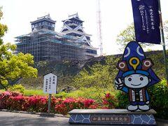 20200410-2 熊本 熊本城は未だ復興中…