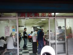 2019年11月 台北・高雄3泊4日1人旅 最終日は龍山寺での朝食とキャセイラウンジ満喫