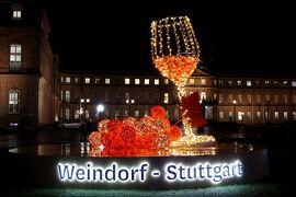 屋台の飾りが楽しくてたまらない♪シュトゥットガルト3つのマルクト クリスマス市巡りの旅10
