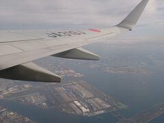 緊急事態宣言が出された日の羽田空港■こんな時に出張かぁ…(小倉へ)