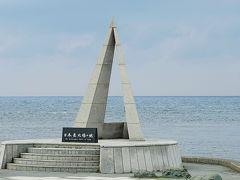 利尻島と稚内に行きました (2)