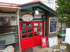 函館街歩き その2(古建築カフェ:函館旅行6) 2020.3.27