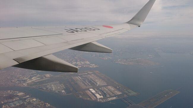 新型コロナウイルスによる緊急事態宣言が出された2020年4月7日(火)~8日(水)に福岡県の小倉に出張に行きました。小倉へは、羽田空港から北九州空港を使って行きました。<br /><br /> 今回は旅行記ではなくて、私の愚痴もある出張記です。<br /><br /> 私の職場は、2月から出張禁止になっています。今回の出張は、私の職場の意向ではなくて、一緒に出張に行く関係先の意向が強く働き、止むを得ずということで特例で行ったものです。<br /><br /> 前日(4/6)には、緊急事態宣言が出されるとニュースになっており、こんな時に、東京から来る私たちを受け入れる小倉の訪問先も迷惑だろうと当然考えて、本当に明日、出張に行くのか?と一緒に行く関係先に尋ねると、「予定通り」との返事。<br /><br /> 確かに不要ではないけれど、どう考えても今こんな時に行く必要がない不急な仕事。<br /><br /> ホントかよ、こんな時に…前々から、おかしい、あの人、あそこの職場とは思っていましたが、本当におかしい、絶対におかしい…。<br /><br /> うちの奥さんからも、こんな時に本当に行くの?と言われつつ、小倉に向かいました。<br /><br /> ただでさえ、関係先と一緒に行きたくないのに、しかもこんな時に…こんなに行きたくない出張は初めてです。<br /> <br /> 私の普段の出張は、プライベートの旅行とは、完全に切り離して考えており、観光は一切せずに(というか、観光する気にならないのです。)、出張先までの単純往復となってます。カメラも出張の際は持っていかないし、スマホでもほとんど撮りません。<br /><br /> 羽田空港、ネット等で、閑散としていることは知っていましたが、いざ、実際に行って、自分の目で見ると、本当に、人が全然いなくて衝撃的で、思わずスマホで撮影してしまいました。<br /><br /> 画像ブレブレ、画質悪いです。あと、小倉の画像はおまけと思ってご覧ください。<br /><br />(行程)<br />4/7(火)<br />羽田空港8:00→北九州空港9:45 JAL373<br />北九州空港10:05→小倉駅10:45 バス<br /><br />4/8(水)<br />小倉駅14:20→北九州空港15:00 バス<br />北九州空港16:55→羽田空港18:35 JAL376<br /><br />※2020年4月11日(土)アップ