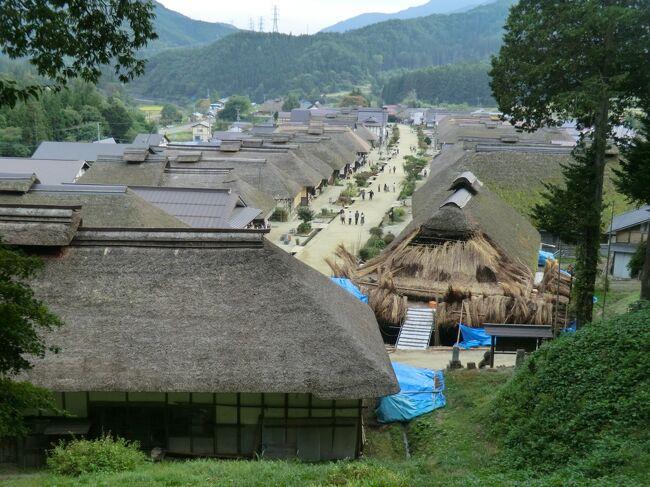 みちのく会津.登山&温泉旅・その3.大内宿を散策して、湯野上温泉に泊まろう。