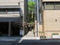 心の安らぎ旅行(史上最強の移動遊園地 DCT WONDERLAND2019 大阪 Part8 少彦名神社♪)