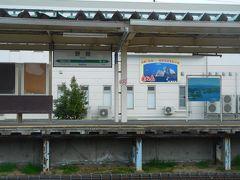 電車の来ないプラットホームと松島の絶景宿(2020春・みやぎの旅+α④)