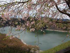 近場だがなかなか見どころの多い津久井湖周辺