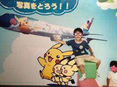 ☆*:.。.思い出旅行.。.:*☆ ~リベンジ沖縄!2003.7 小1の夏休み~