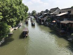 水郷の町 西塘