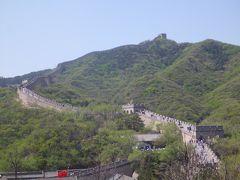 初めての北京3泊4日(2012年5月)