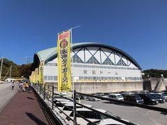 2019年11月 今年も阪神タイガース安芸キャンプへ ~阪神キャンプと土佐グルメを楽しむ旅~