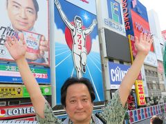 心の安らぎ旅行(史上最強の移動遊園地 DCT WONDERLAND2019 大阪 Part9 glico♪)
