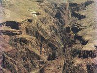 Grand Canyon, 1979.