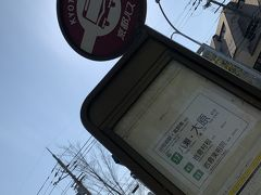 Enjoy the village of Ohara alone!  Please take a look