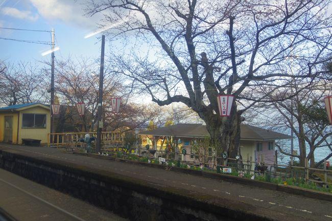 主に普通電車で石川県まで行った旅の、駅での写真だけの旅行記です。