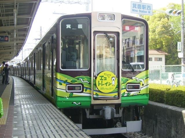 2005-2010関西の日常生活!【懐古旅行記】