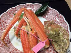 友人の薦めでもあるタグ付きの蟹を食べる。